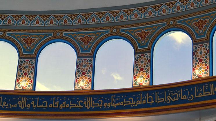 Mesquita Omar Ibn Al-Khattab Arcos