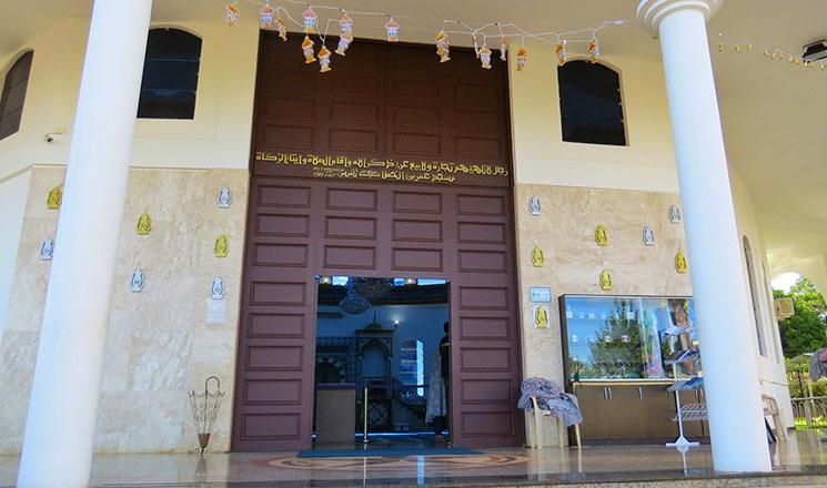 Mesquita Omar Ibn Al-Khattab Entrada