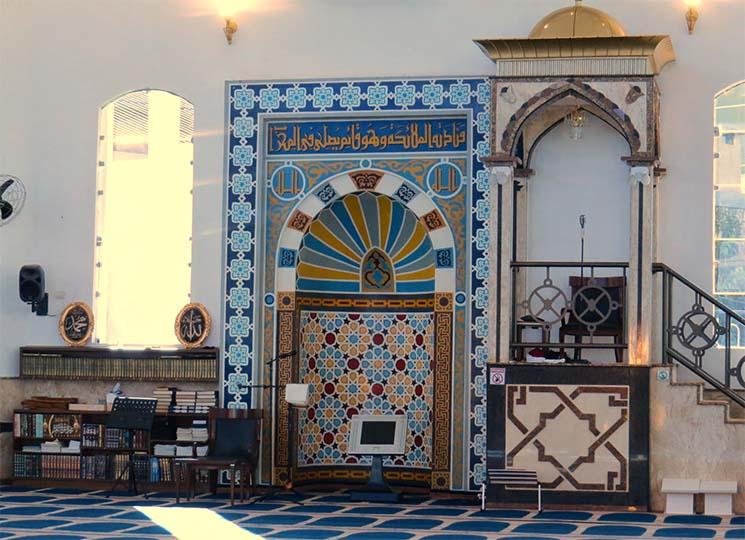 Mesquita Omar Ibn Al-Khattab Salao Oval