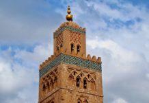 Roteiro no Marrocos Koutoubia Minarete
